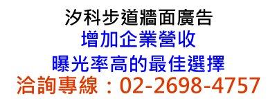 http://www.fewc.org.tw/modules/tadnews/index.php?nsn=98
